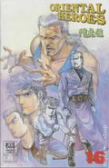 Oriental Heroes (1988) 16