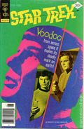 Star Trek (1967 Gold Key) 45