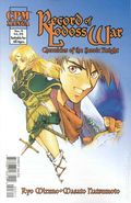 Record of Lodoss War Chronicles of the Heroic Knight (2000) 3