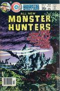 Monster Hunters (1975 Charlton) 12