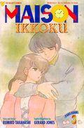 Maison Ikkoku Part 4 (1994) 3
