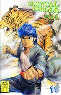Oriental Heroes (1988) 19