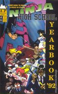 Ninja High School Yearbook (1989) 4