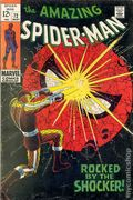Amazing Spider-Man (1963 1st Series) 72