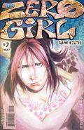 Zero Girl (2001) 2