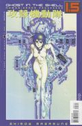 Ghost in the Shell 1.5 Human Error Processor (2006) 5