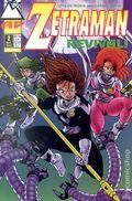 Zetraman 2 Revival (1993) 2