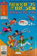 New Kids on the Block Backstage Pass (1990) 1
