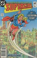 Supergirl (1982 2nd Series) 1