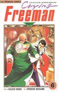 Crying Freeman Part 2 (1990) 6