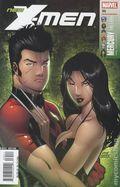 New X-Men (2004-2008) 35