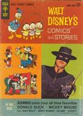 Walt Disney's Comics and Stories (1940 Dell/Gold Key/Gladstone) 275