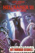 Hellraiser III Hell on Earth (1992) 1