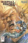Oriental Heroes (1988) 24