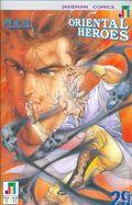 Oriental Heroes (1988) 29