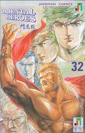Oriental Heroes (1988) 32