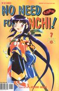 No Need for Tenchi! Part 10 (2001) 7
