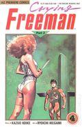 Crying Freeman Part 2 (1990) 4