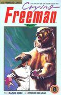 Crying Freeman Part 2 (1990) 8