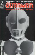 Ultraman Negative One (1994) 1A