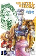 Oriental Heroes (1988) 15