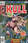 Kull the Conqueror (1971 1st Series) 20
