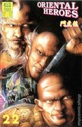 Oriental Heroes (1988) 22