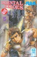 Oriental Heroes (1988) 5
