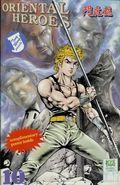 Oriental Heroes (1988) 10