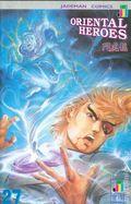 Oriental Heroes (1988) 27