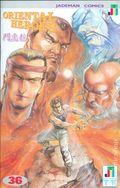 Oriental Heroes (1988) 36