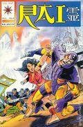 Rai (1992) 8