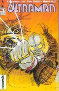 Ultraman (1994 2nd Series) 1N