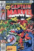 Captain Marvel (1968 1st Series Marvel) 50