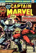 Captain Marvel (1968 1st Series Marvel) 33