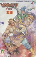 Drunken Fist (1988) 34