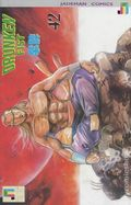 Drunken Fist (1988) 42