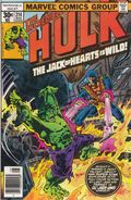 Incredible Hulk (1962-1999 1st Series) 214