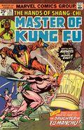 Master of Kung Fu (1974) 26