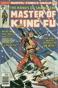 Master of Kung Fu (1974) 47
