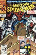 Amazing Spider-Man (1963 1st Series) 356