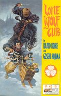 Lone Wolf and Cub (1987 First) 43