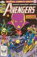 Avengers (1963 1st Series) 219
