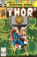 Thor (1962-1996 1st Series Journey Into Mystery) 300