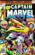 Captain Marvel (1968 1st Series Marvel) 47