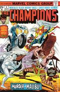 Champions (1975-1978 Marvel 1st Series) 4