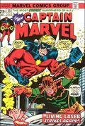 Captain Marvel (1968 1st Series Marvel) 35