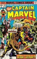 Captain Marvel (1968 1st Series Marvel) 39