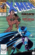 Uncanny X-Men (1963 1st Series) 256
