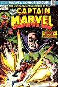 Captain Marvel (1968 1st Series Marvel) 36